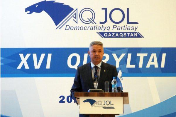 Выступление А.Перуашева по проекту предвыборной программы на XVI съезде партии